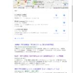 サイト・アプリ制作事例