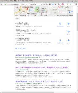 SEO施策効果、大阪堺