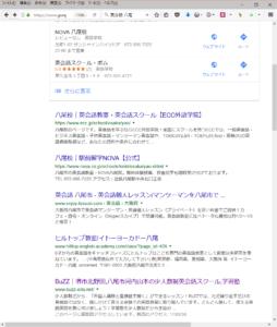 SEO施策効果、大阪八尾
